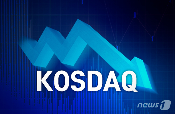 The KOSDAQ market is in the doldrums, driven by the pharmaceutical and biotech industry.