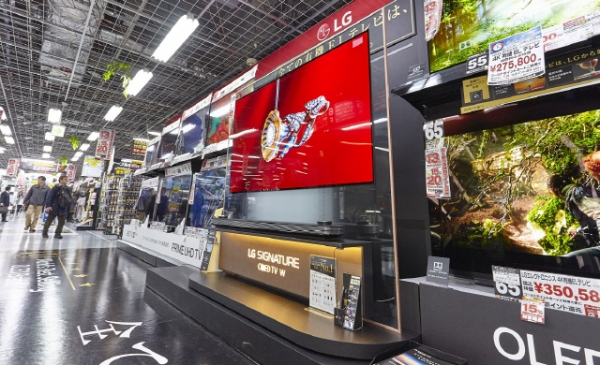 An LG OLED TV is on display at Akihabara Electronics Shopping Mall in in Tokyo, Japan.