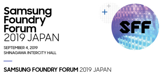 Samsung Electronics to Hold Foundry Forum in Japan in