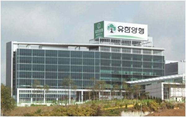 Yuhan Corp  Signs Investment Deal with World's Largest