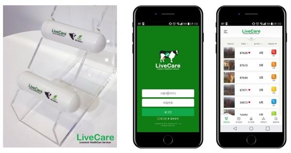 축우용 바이오캡슐(Bio capsule) '라이브케어'(LiveCare) 제품, APP 구동 화면