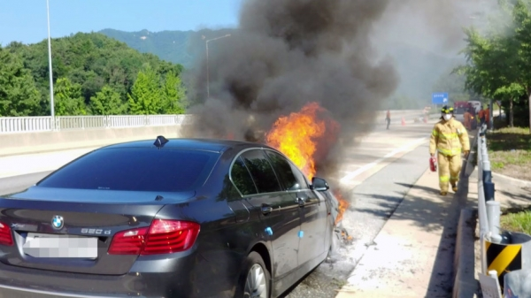 After recent fires on BMW cars, government authorities launched an intensive investigation in the fires.