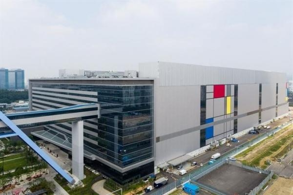 Samsung Electronics' Giheung Plant