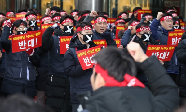 Unionized IBK workers staged a rally against new CEO Yoon Jong-won on Jan. 16.