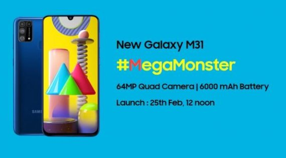 Samsung Electronics will release the Galaxy M31 in India on Feb. 25.