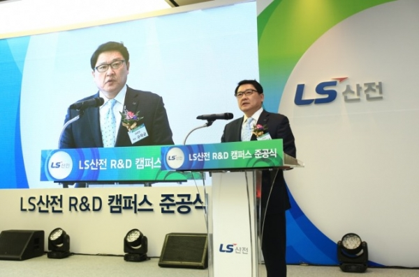 LSIS Chairman Koo Ja-kyun speaks at a ceremony in honor of the completion of the R&D Campus, a company-wide research center, in March 2015.