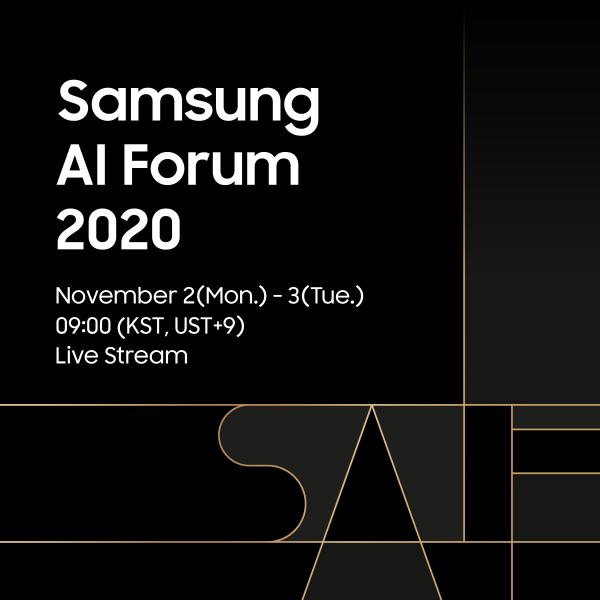 'Samsung AI Forum 2020' to Explore Future of Artificial Intelligence