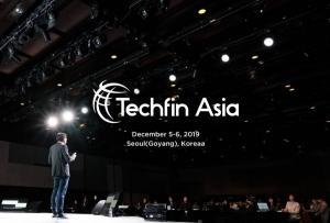 An Authority on Quantum Computing to Speak at Techfin Asia 2019 - BusinessKorea